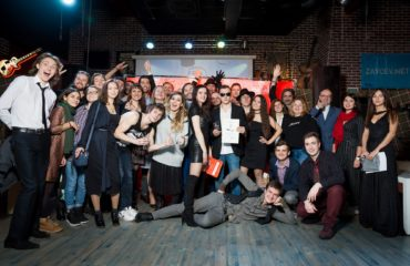 Последний Musicway Awards