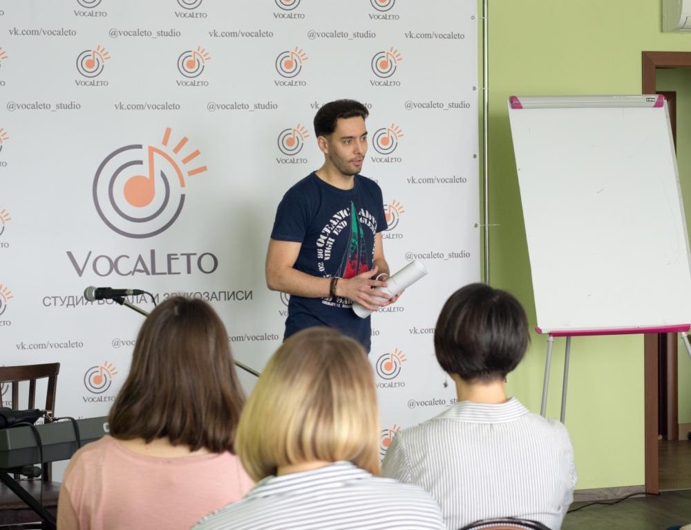 Вокальный тренинг «Тайны микста» в г. Дмитров