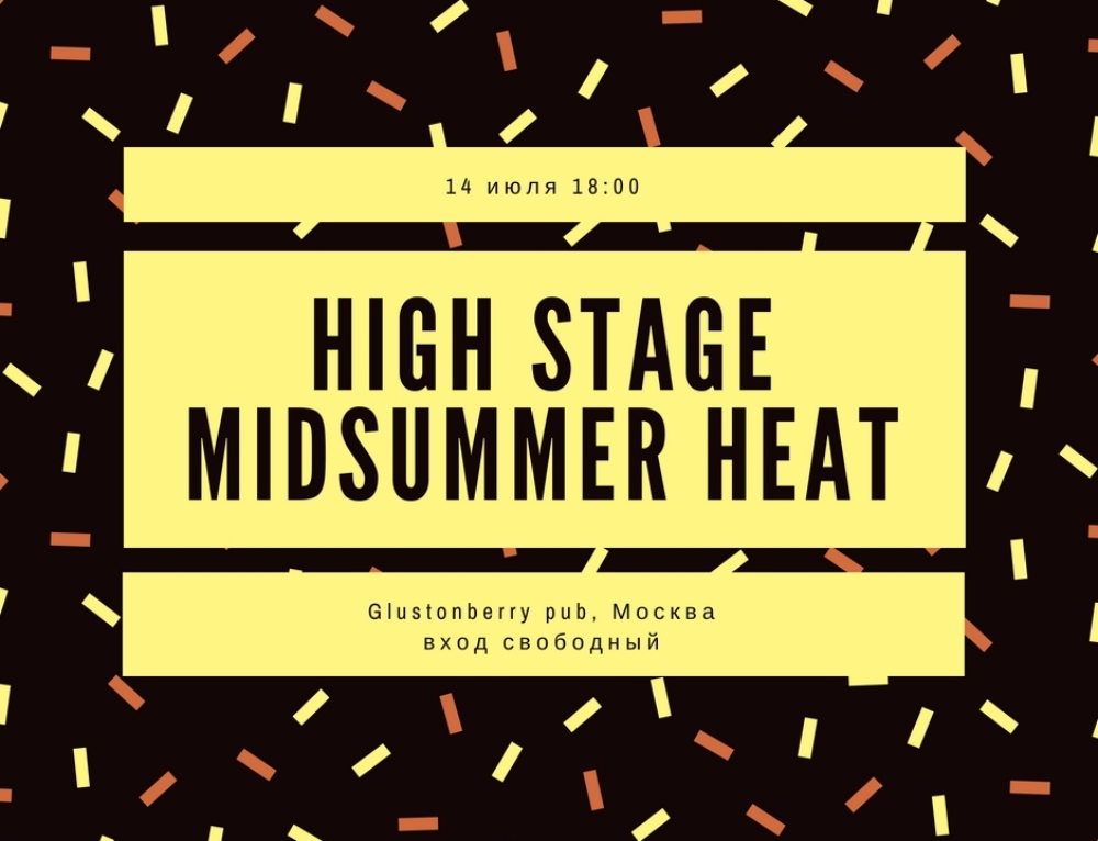 Анонс High Stage Midsummer Heat