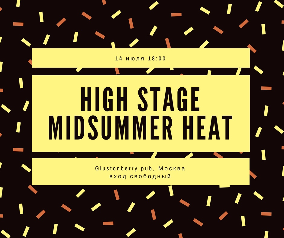 High Stage Midsummer Heat